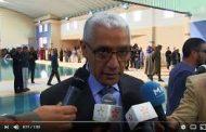 الطالبي العلمي يكشف عن ستة محاور لتطوير الرياضة المغربية
