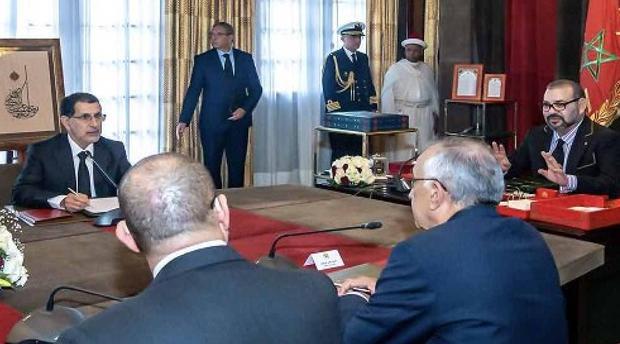 جلالة الملك يترأس جلسة تقديم خارطة الطريق المتعلقة بتطوير التكوين المهني