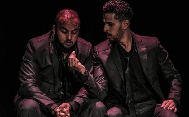 المسرح الحساني يحتفي باليوم الوطني للمسرح