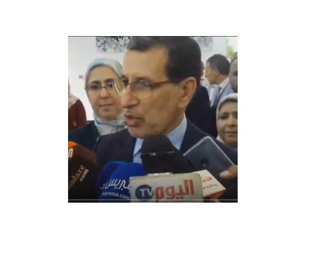 رئيس الحكومة : محاولات التضييق لن تنال من حزب العدالة والتنمية