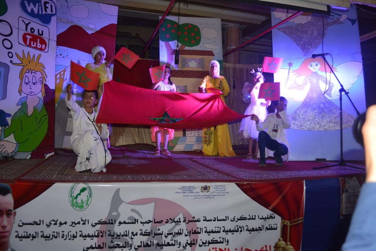 المهرجان الإقليمي السادس للمسرح المدرسي  يُنيرُ سماء مدينة سيدي سليمان