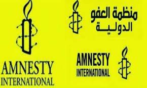 منظمة العفو الدولية تشارك في إجراءات قانونية لوقف مراقبة برامج مجموعة  إس أو لشبكة الإنترنت