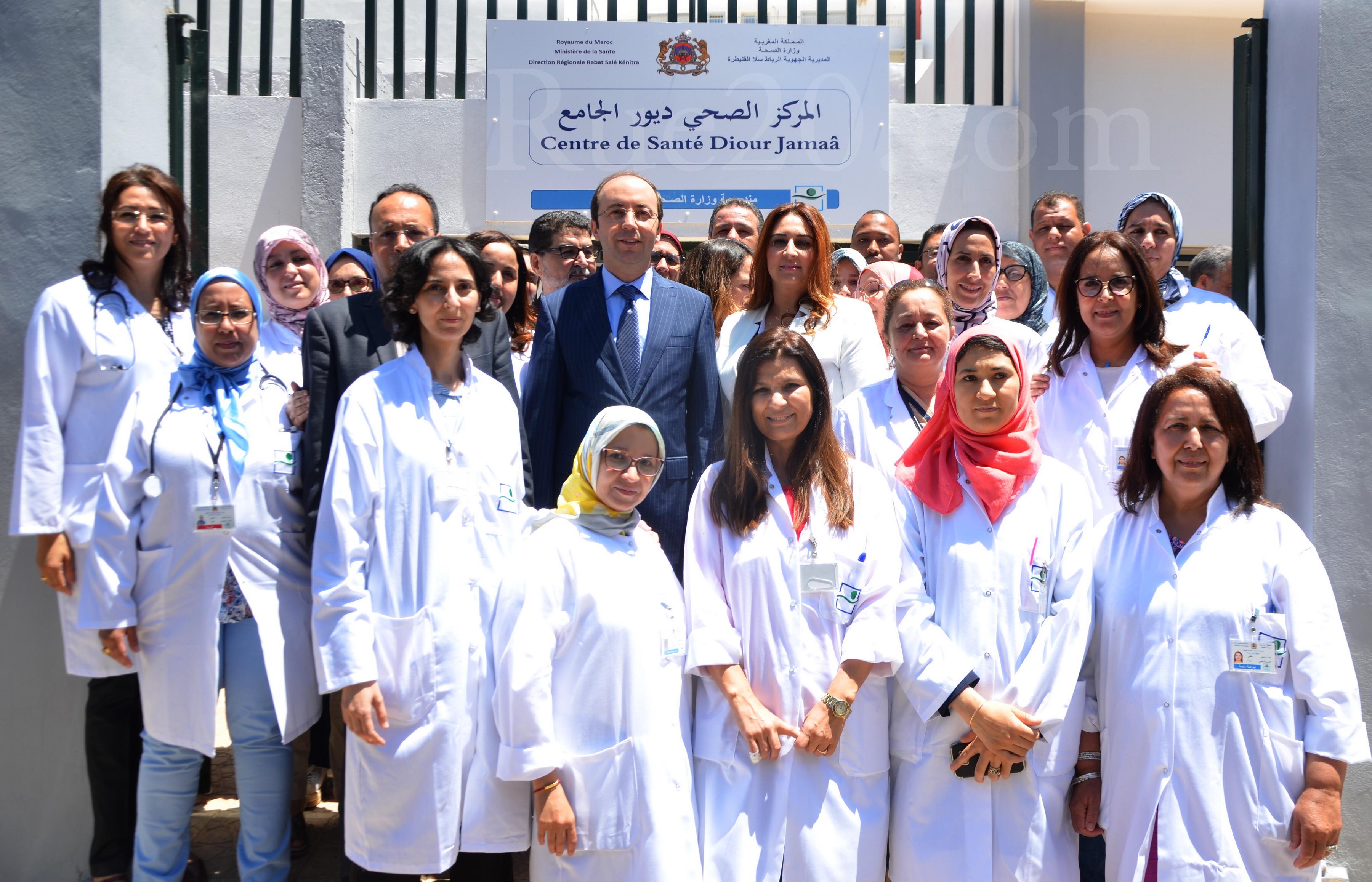 وزير الصحة يشرف على افتتاح مركز صحي بديور الجامع بعد اعادة ترميمه