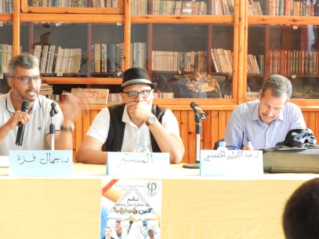 الدين والديمقراطية موضوع لقاء فكري بمدينة سيدي سليمان