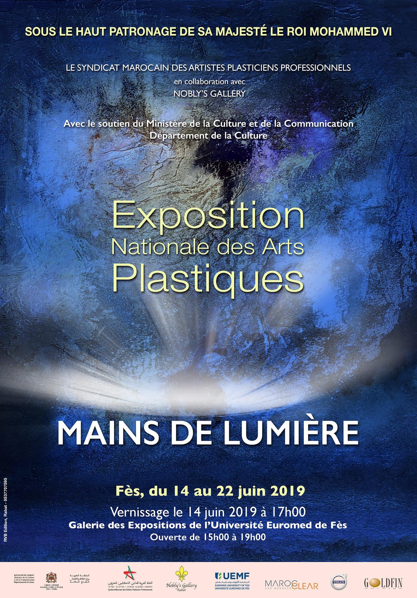 تقرير عن المعرض الوطني للفنون التشكيلية بمدينة فاس