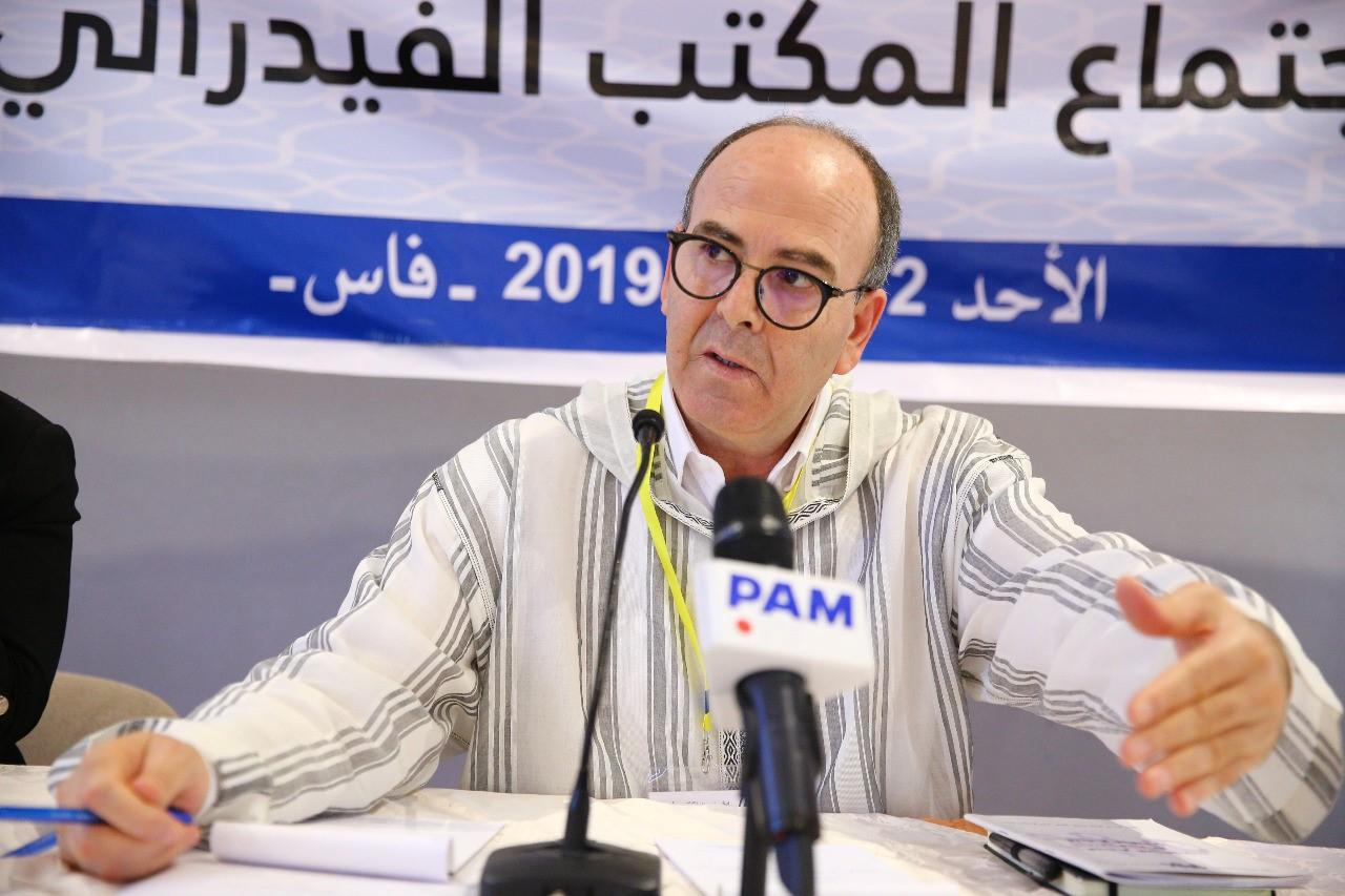بيان صحفي لحزب الأصالة ولمعاصرة