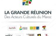 الاجتماع الكبير للفاعلين الثقافيين في المغرب الخميس 27 يونيو  سينما النهضة بالرباط