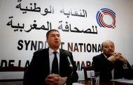 انعقاد المؤتمر الوطني الثامن للنقابة الوطنية للصحافة المغربية   بمركب نادي وزارة العدل بمدينة مراكش