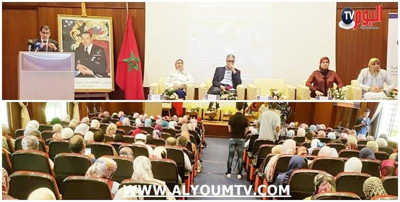 الملتقى الوطني لمنتخبات العدالة والتنمية  تحت شعار