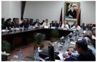 زيارة ميدانية للسيدة الوزيرة نزهة الوفي، كاتبة الدولة المكلفة بالتنمية المستدامةلمدينة مراكش