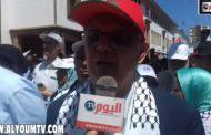 مسيرة الشعب المغربي من أجل فلسطين ضد صفقة العار ومؤتمر الخيانة في البحرين