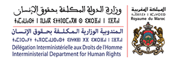 لقاء تشاوريا    بين وزارة الدولة المكلفة بحقوق الإنسانو لجنة العدل والتشريع وحقوق الإنسان بمجلس النواب