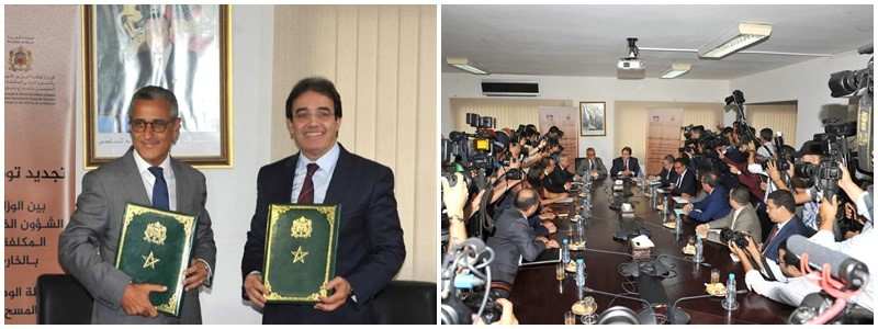 اتفاقية شراكة بين الوزارة المكلف بالمغاربة المقيمين بالخارج والوكالة الوطنية للمحافظة العقارية