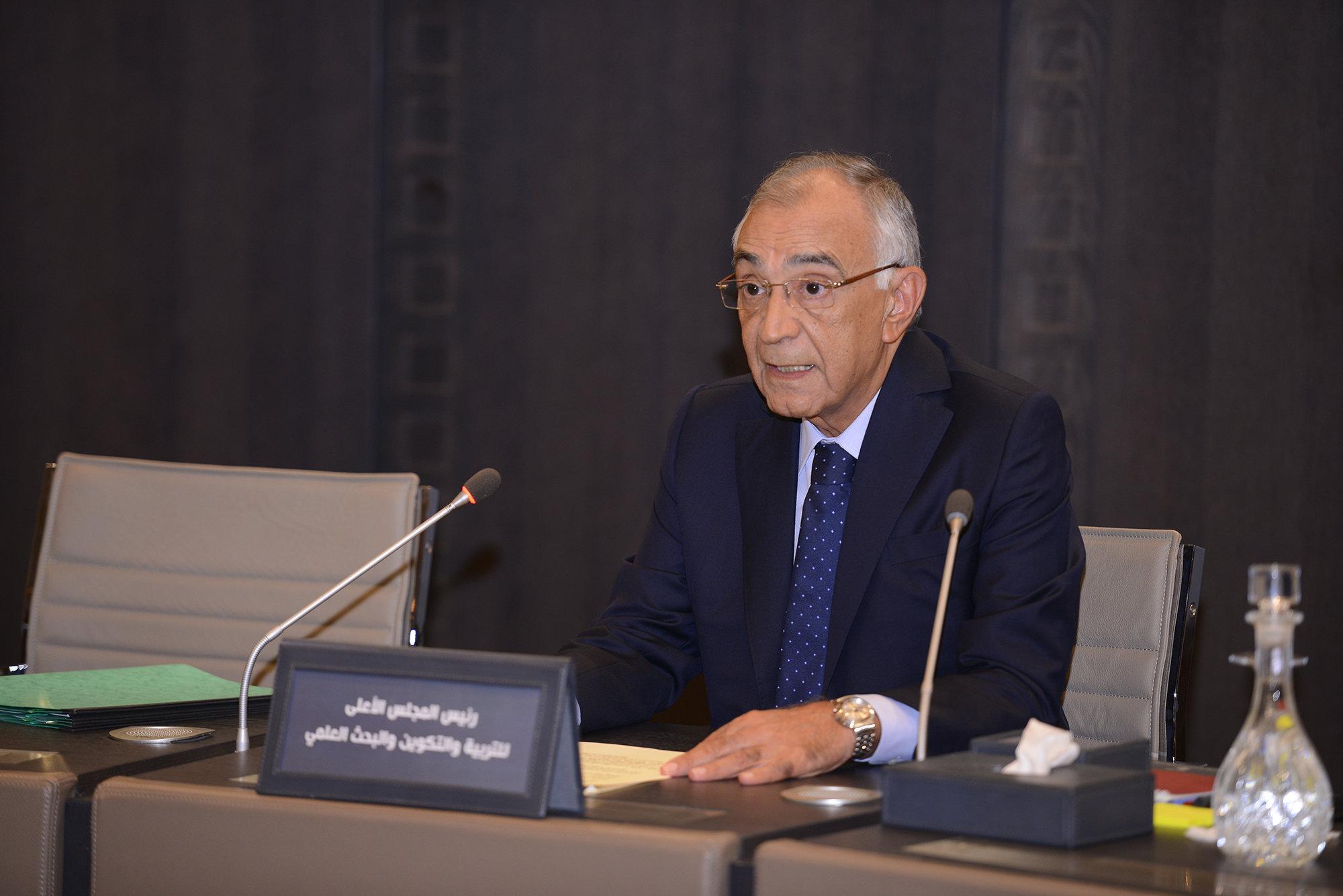 عمر عزيمان في افتتاح الدورة السابعة عشرة للمجلس الأعلى للتربية والتكوين والبحث العلمي