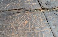 ترتيب مجموعة من مواقع النقوش الصخرية في عداد الآثار