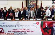 كواليس بعد عشرون عاما من الانجازات مغاربة العالم ندوة لمرصد الاوروبي المغربي للهجرة