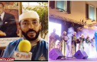 لوحات فنية لمجوعة السلام القنيطرية بمناسبة عيد العرش المجيد