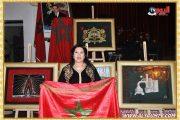 مؤسسة رباط الانوار للعلم المغربي تحتفل بعيد العرش المجيد