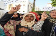بيان الجمعية الديمقراطية لنساء المغرب والنساء السلاليات في المغرب بخصوص المراسيم التطبيقية للقوانين المنظمة لأراضي الجماعات السلالية