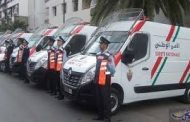 تعزيز المصالح الأمنية  بأسطول جديد من السيارات المجهزة