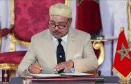 جلالة الملك يعزي في ضحايا هجوم بوركينافاسو: نتأسف وندين هذا الاعتداء الإجرامي