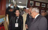 رباط الأنوار تفتتح المعرض الوطني الأول لرموز المملكة المغربية ، بحضور عامل سلا والمندوب السامي للمقاومة