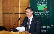 مطالب المجلس الوطني للصحافة باحترام ميثاق أخلاقيات المهنة