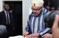 جلالة الملك محمد السادس يبعث برقية تعزية لأسرة بدر الدين السنوسي
