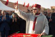 سلا : تدشين رسمي لجلالة الملك محمد السادس  لمركز المعمورة